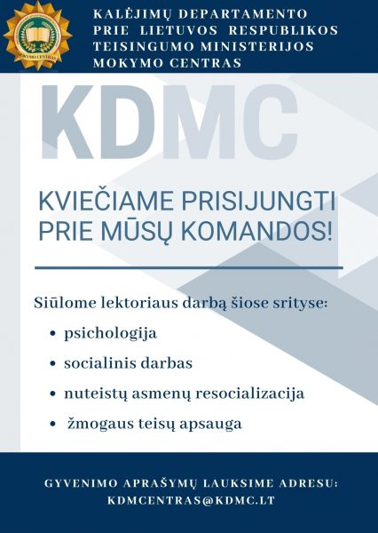 KDMC darbo skelbimas
